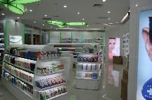 思珂莎药妆店