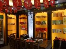 鹭岩茗茶加盟店
