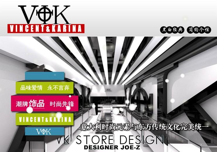 时尚饰品加盟--VK饰品