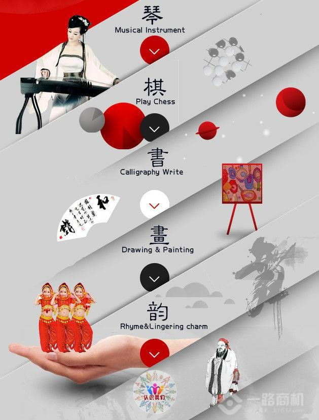 少儿艺术培训--东方童名族艺术教育