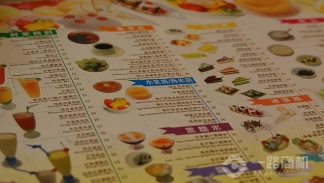 杏記甜品菜單