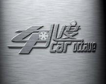 车八度品牌形象