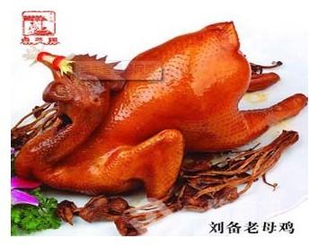 卤三国卤菜熟食_刘备老母鸡