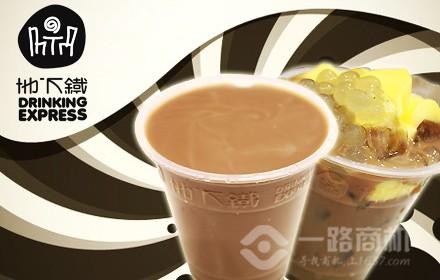 奶茶加盟-地下铁奶茶加盟