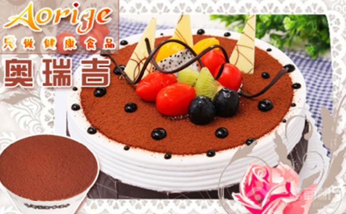 蛋糕加盟--奥瑞吉蛋糕