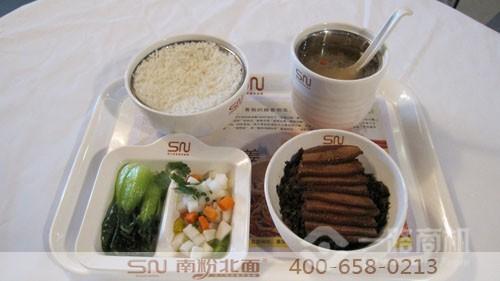 中式快餐加盟--南粉北面