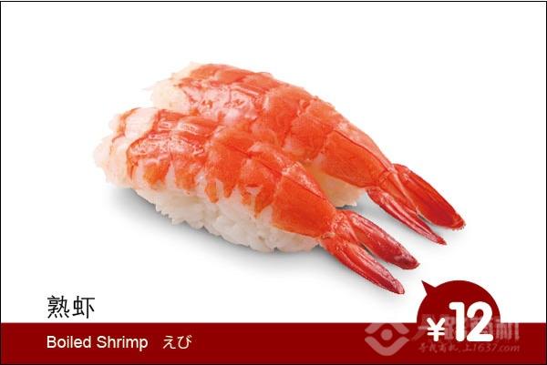 特色餐饮--大和寿司