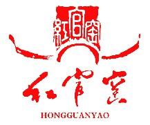 红官窑品牌形象