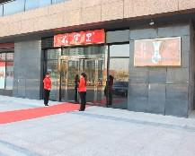红官窑店铺外景