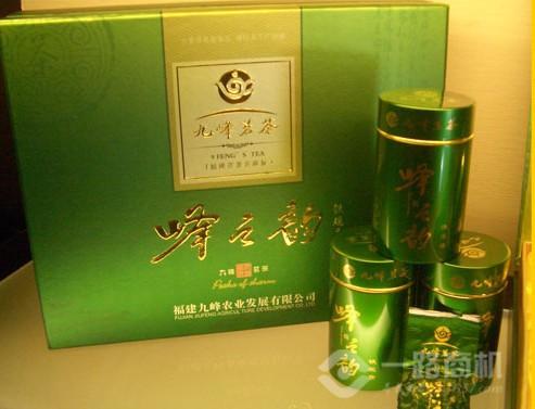 茶叶加盟--九峰茗茶