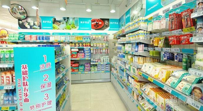 超市加盟--迪亚天天折扣超市