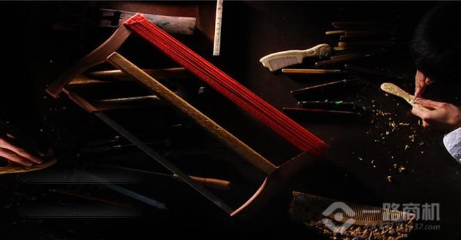 谭木匠木梳制作工艺