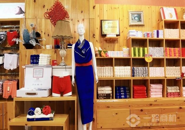家纺加盟--KWK生态木纺