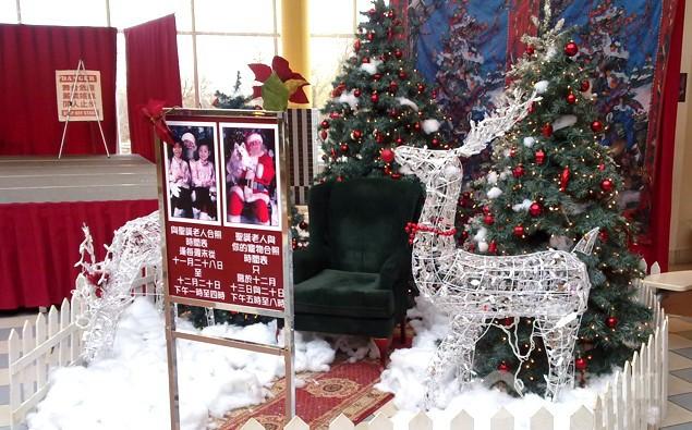树杰圣诞工艺品
