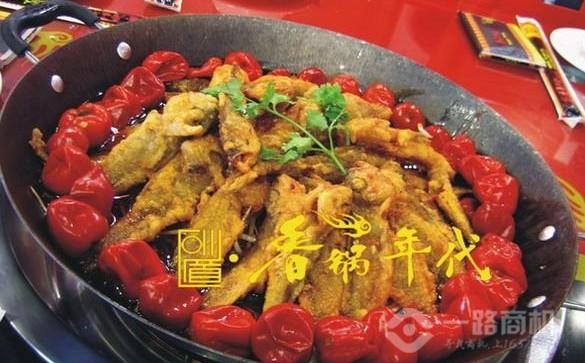 重庆特色餐饮--香锅年代