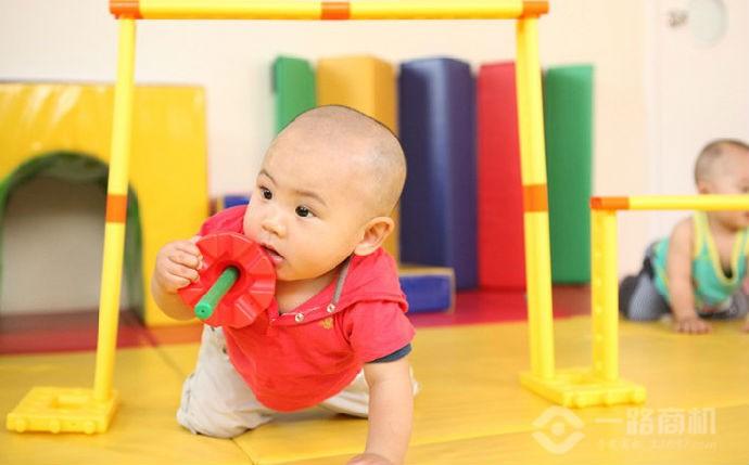 优贝乐儿童发展中心