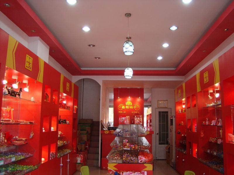 想开一家喜糖店,不知道从哪里进货,想问一下哪里有糖果批发市场.