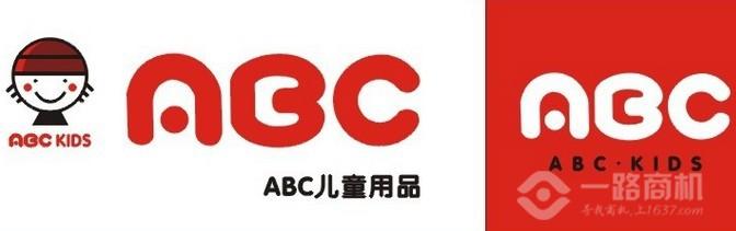 abc谱子