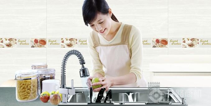格美净水专家