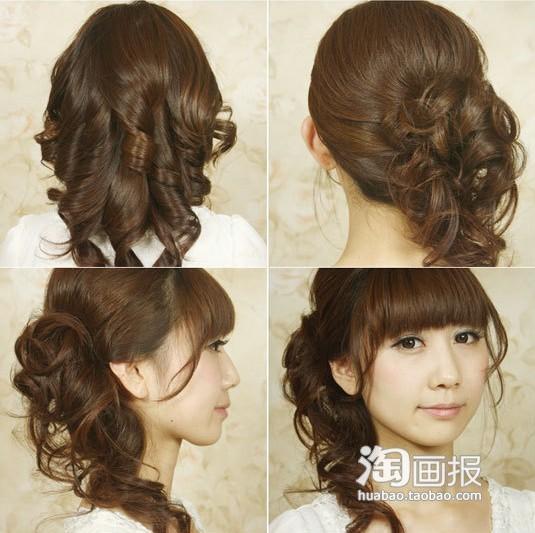 流行美发饰发型