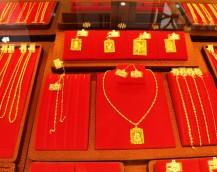 卓尔黄金珠宝