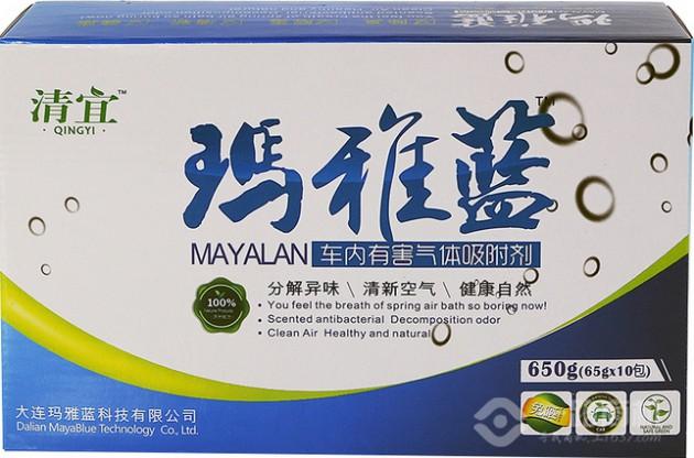 玛雅蓝空气净化剂