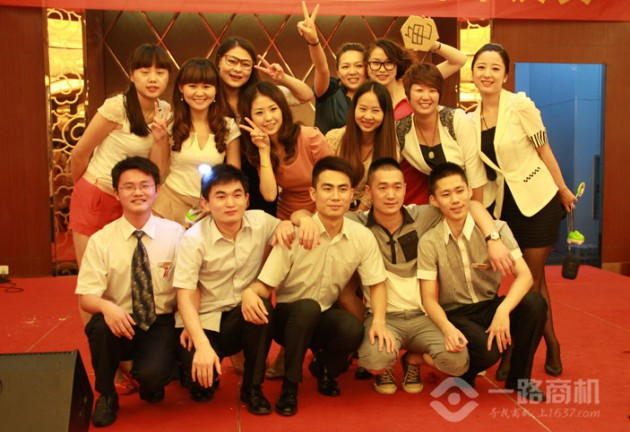 湘鄂情周年庆典