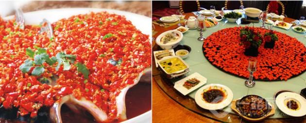 湘鄂情特色佳肴