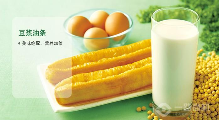 永和大王豆浆油条