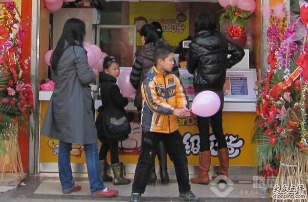 超级奶爸奶茶店开业