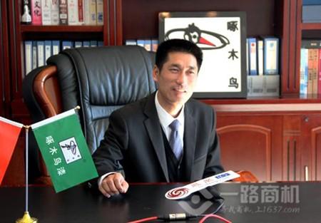 啄木鸟漆集团董事长杨录真先生