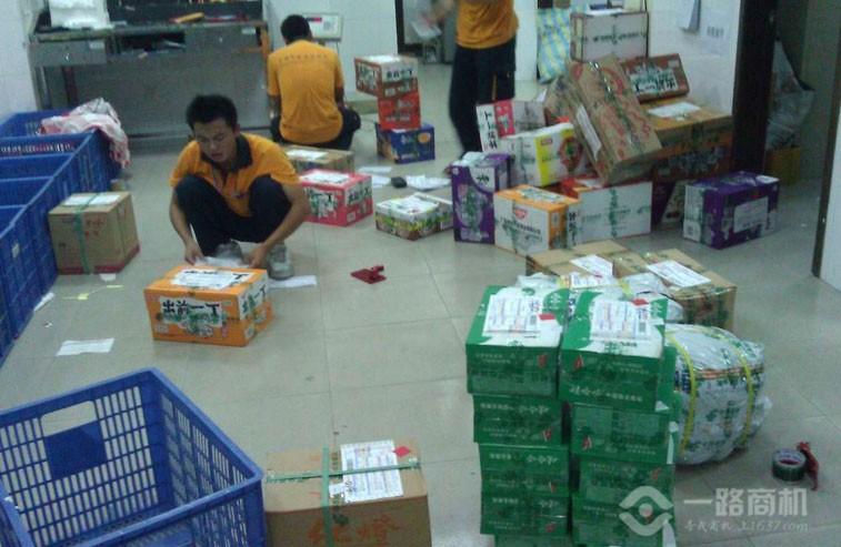 中国邮政EMS加盟