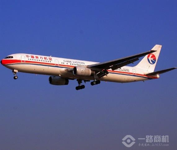 中国邮政EMS空运