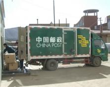 中國郵政EMS物流