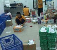 中國郵政EMS加盟