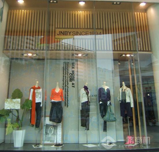 江南布衣服装系列