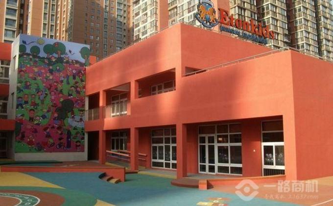 北京伊顿国际幼儿园澳门银河网站分校