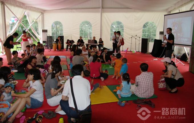 北京伊顿国际幼儿园亲子游戏
