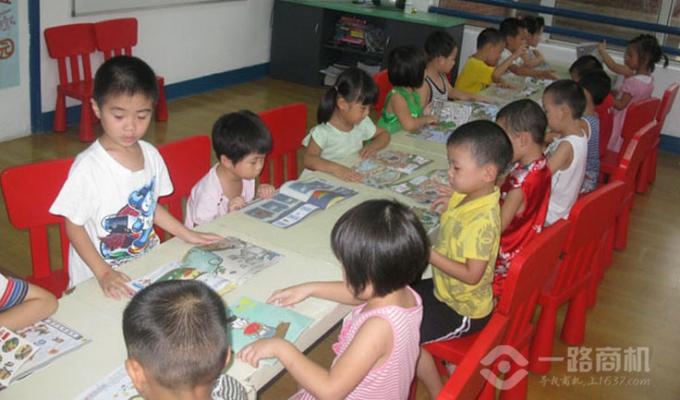 北京伊顿国际幼儿园教育千赢国际app手机下载安装