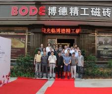 博德瓷砖千赢国际app手机下载安装店