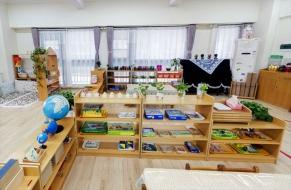 跨世紀幼兒園