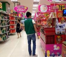 卜蜂蓮花超市