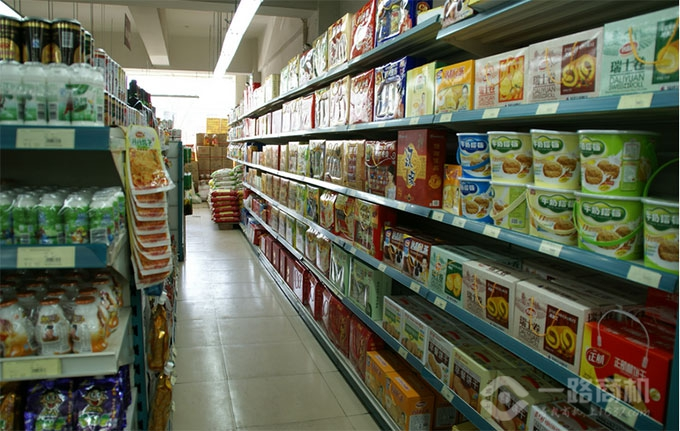 好日子超市