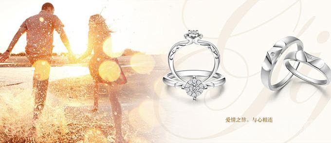 周六福珠宝系列产品