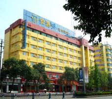 安逸158连锁酒店加盟店