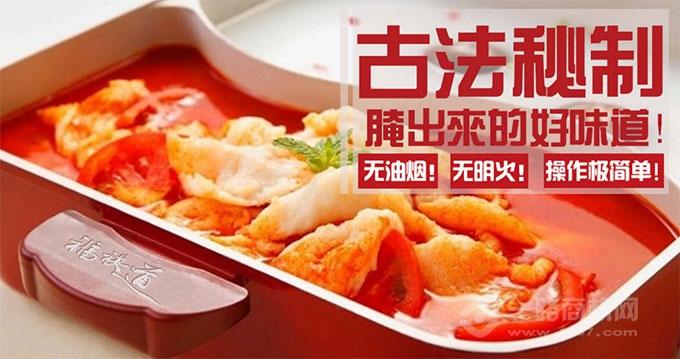 福祺道鱼火锅系列