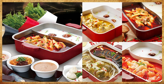 福祺道鱼火锅系列产品