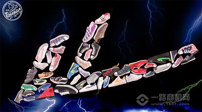 回力鞋加盟