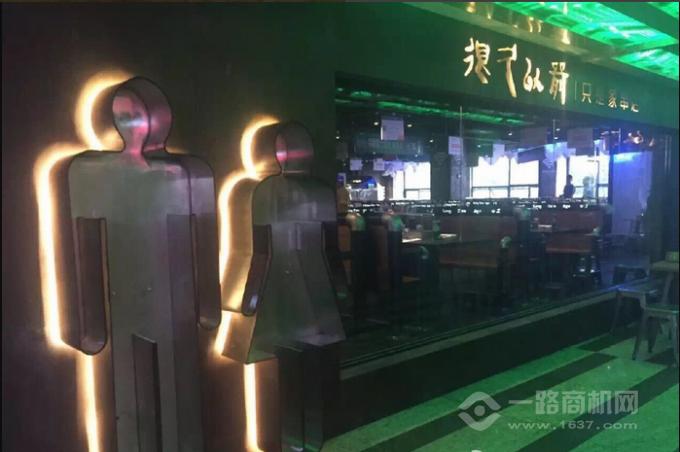 北京很久以前烤串坊加盟总部