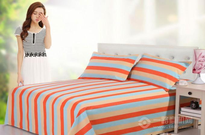 襄子老粗布床上用品